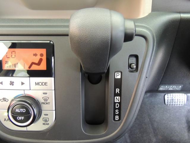 モーダ S サポカーS メモリーナビ サイドエアバック(14枚目)