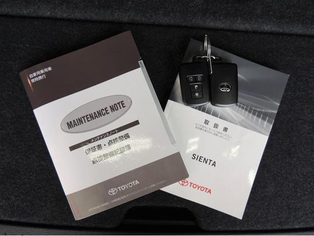 G クエロ サポカー LED メモリーナビ バックカメラ 電動スライド両側(20枚目)