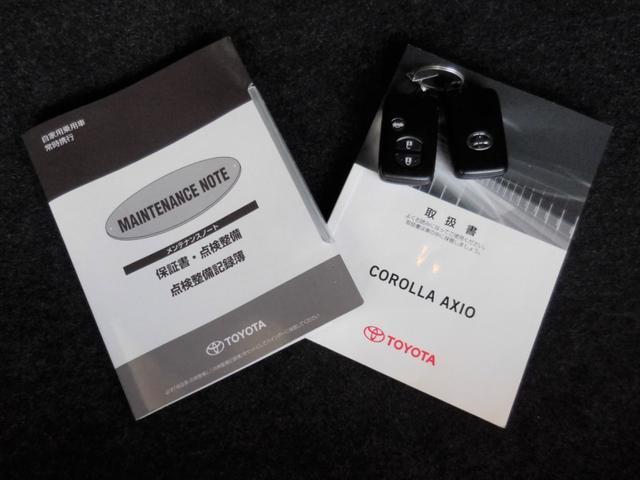 ハイブリッドG サポカー LED バックカメラ メモリーナビ ETC スマートキー 純正アルミドライブレコーダー(23枚目)