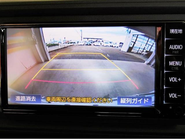 X LパッケージS サポカーS メモリーナビ バックモニター ベンチシート スマートキー イモビライザー(11枚目)