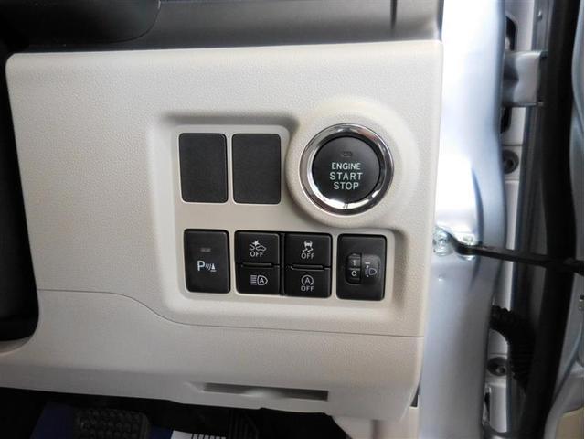 X LパッケージS サポカーS メモリーナビ バックモニター ベンチシート スマートキー イモビライザー(14枚目)