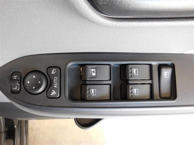 X 片側電動スライドドア スマートキー 安全装備 アイドリングストップ LED(14枚目)
