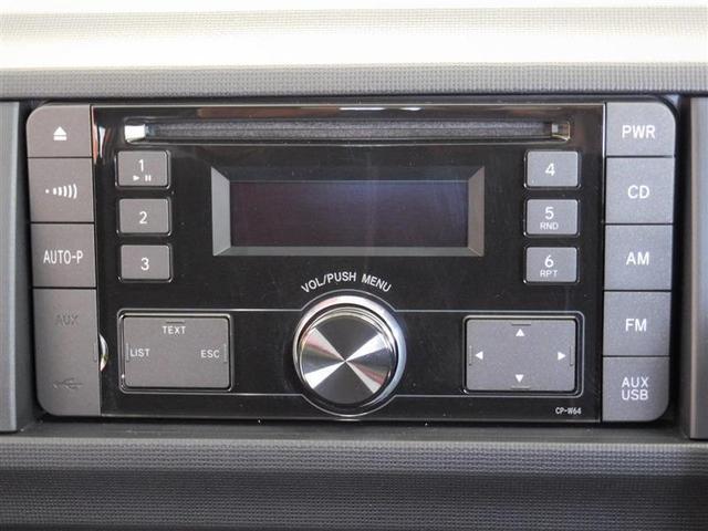 1.0X Lパッケージ・キリリ HID CD再生 メディアプレイヤー接続 ベンチシート スマートキー(9枚目)