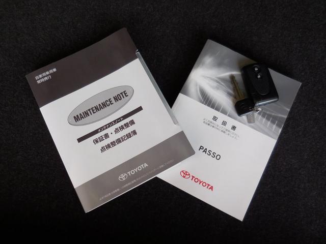 1.0X Lパッケージ・キリリ HID CD再生 メディアプレイヤー接続 ベンチシート スマートキー(21枚目)