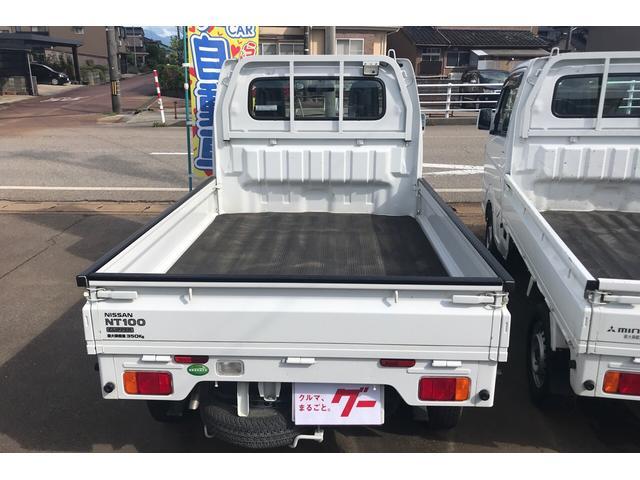 「日産」「NT100クリッパー」「トラック」「富山県」の中古車5