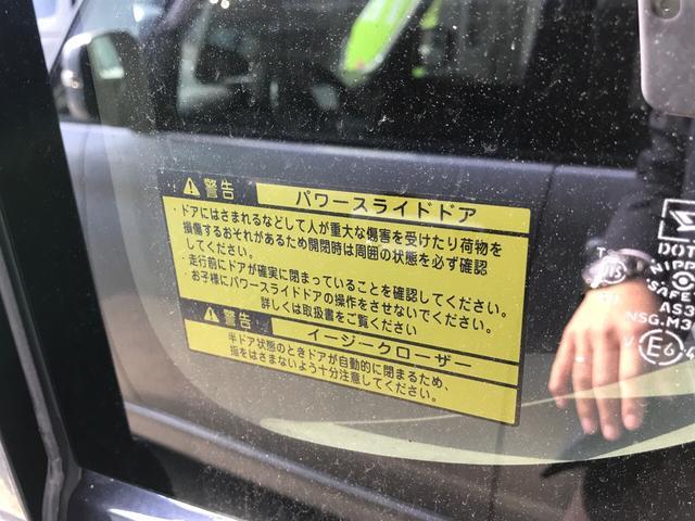 カスタムX ナビ TV AW AC スマートキー CD(18枚目)