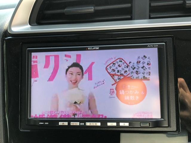 「ホンダ」「フィット」「コンパクトカー」「富山県」の中古車13