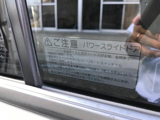 「ホンダ」「ステップワゴン」「ミニバン・ワンボックス」「富山県」の中古車18