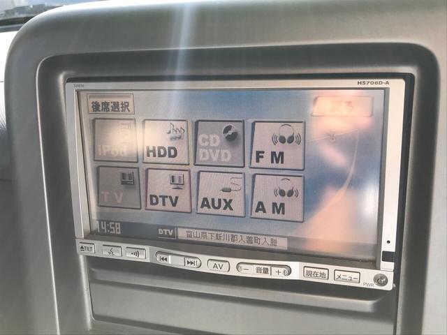 「日産」「キューブ」「ミニバン・ワンボックス」「富山県」の中古車11