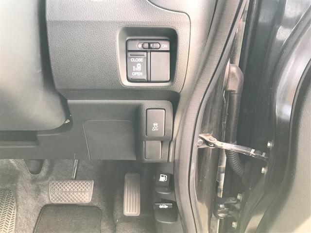 「ホンダ」「N-BOX」「コンパクトカー」「富山県」の中古車13