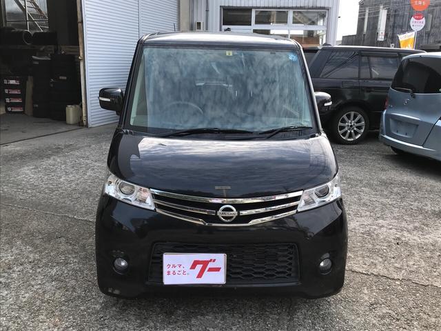 「日産」「ルークス」「コンパクトカー」「富山県」の中古車2