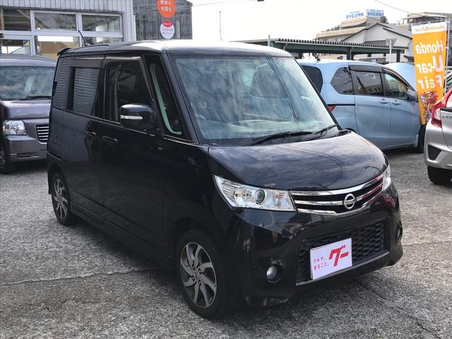 「日産」「ルークス」「コンパクトカー」「富山県」の中古車3