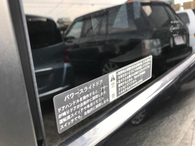 「日産」「ルークス」「コンパクトカー」「富山県」の中古車16