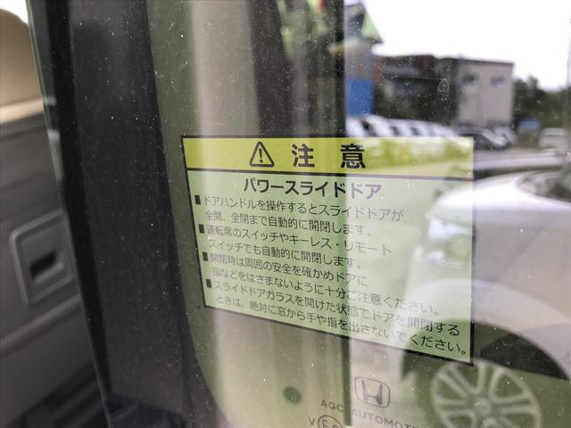 「ホンダ」「N-BOX」「コンパクトカー」「富山県」の中古車16