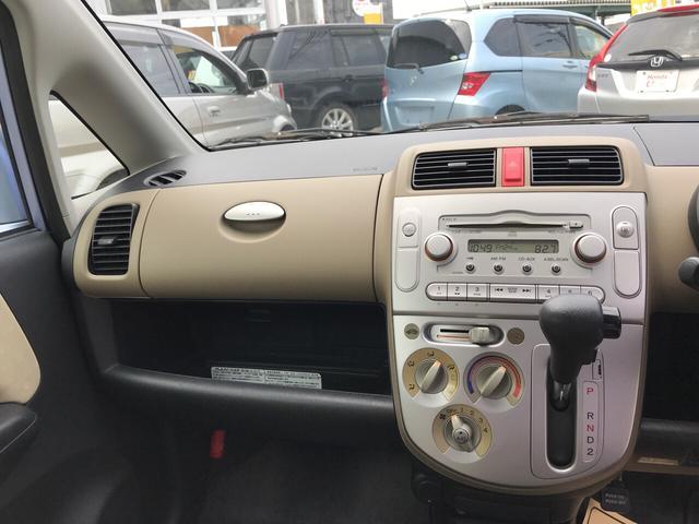 「ホンダ」「ライフ」「コンパクトカー」「富山県」の中古車10