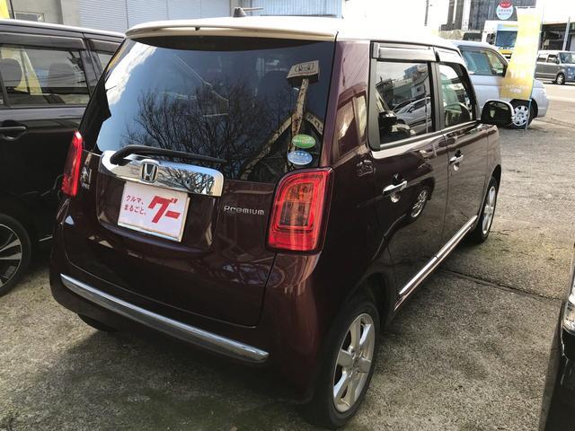 「ホンダ」「N-ONE」「コンパクトカー」「富山県」の中古車4