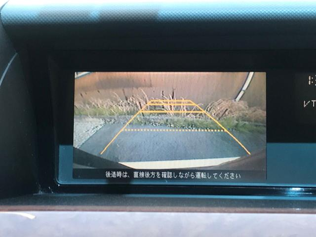 「ホンダ」「エリシオンプレステージ」「ミニバン・ワンボックス」「富山県」の中古車12