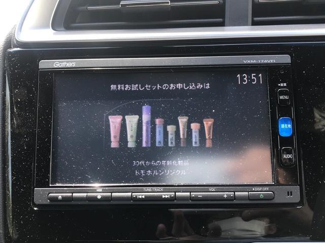 「ホンダ」「フィット」「コンパクトカー」「富山県」の中古車11