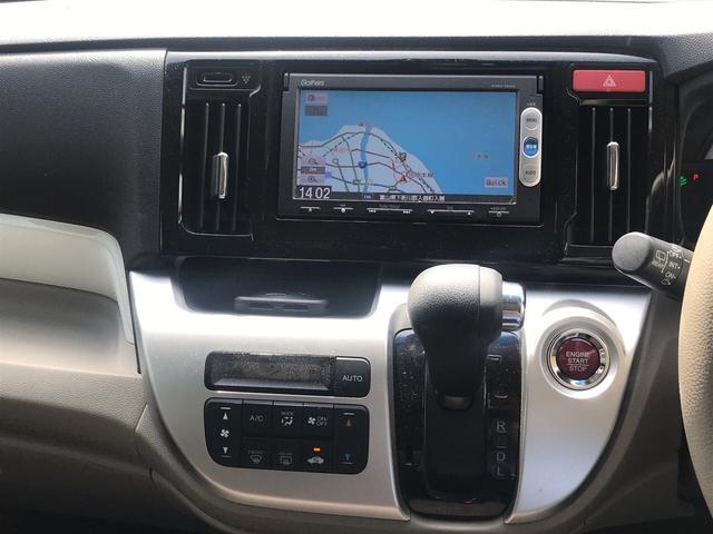 「ホンダ」「N-WGN」「コンパクトカー」「富山県」の中古車10