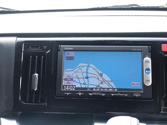 「ホンダ」「N-WGN」「コンパクトカー」「富山県」の中古車11