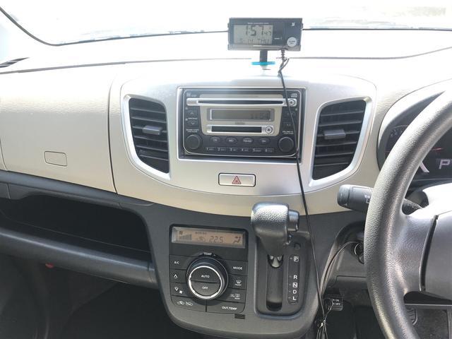 「スズキ」「ワゴンR」「コンパクトカー」「富山県」の中古車9