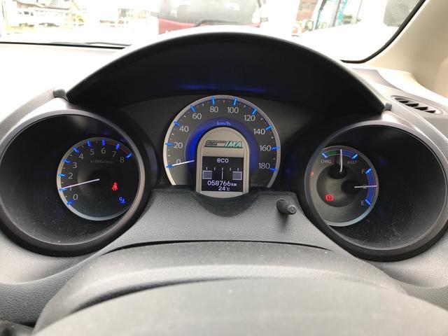 「ホンダ」「フィット」「コンパクトカー」「富山県」の中古車9