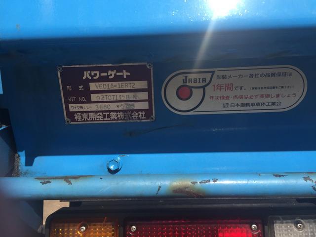 いすゞ エルフトラック 2tワイドロングパワーゲート