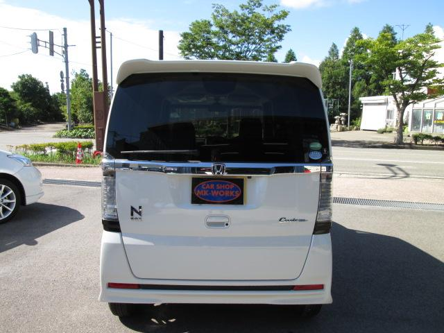 ホンダ N BOXカスタム G・Lパッケージ 地デジSDナビ リヤカメラ ETC