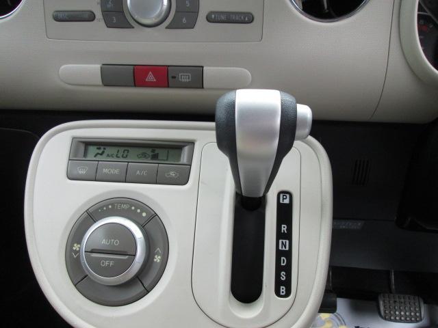 ココアプラスG スマートキー バックモニター 禁煙車(11枚目)
