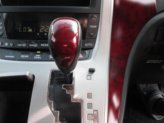 2.4Z 純正ナビ フルセグ フリップダウンモニター ローダウン 新品29インチアルミ バックモニター コーナーセンサー(11枚目)