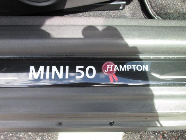 クーパー クラブマン ハンプトン WORK18インチ 社外ナビ地デジ バックカメラ ドラレコ 皮シート 禁煙車(49枚目)
