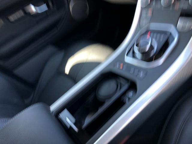 「ランドローバー」「レンジローバーイヴォーク」「SUV・クロカン」「福井県」の中古車22