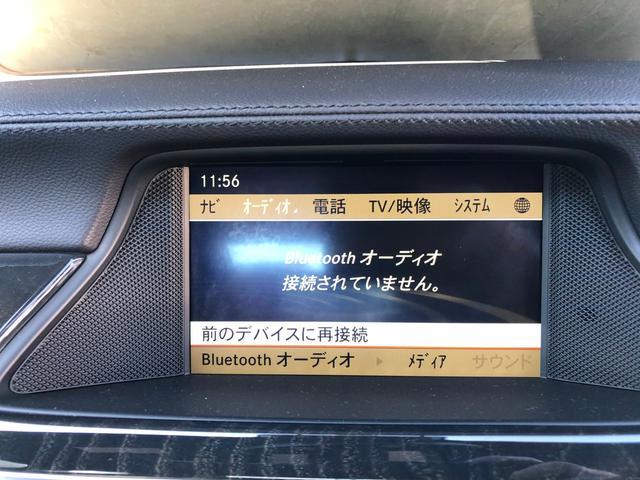 「メルセデスベンツ」「Mクラス」「セダン」「福井県」の中古車25