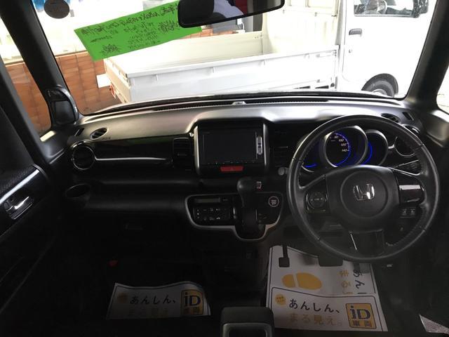 G・Lパッケージ ナビ TV 軽自動車 ETC 4WD(10枚目)