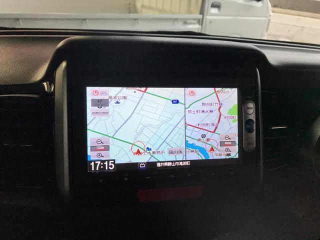 ホンダ N BOX+カスタム G・Lパッケージ ナビ TV 軽自動車 ETC 4WD