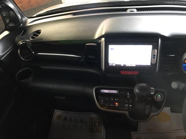 G・Lパッケージ ナビ TV 軽自動車 ETC 4WD(14枚目)