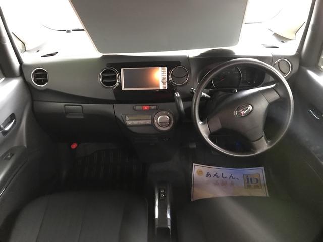 カスタムG 4WD TV ナビ 軽自動車 CVT AC(17枚目)