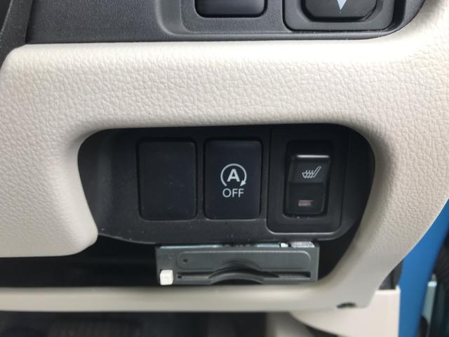 日産 デイズ S TV ナビ 軽自動車 ETC 4WD