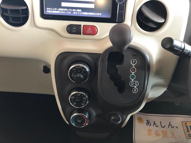 F 電動スライドドア TV ナビ バックカメラ ETC(14枚目)