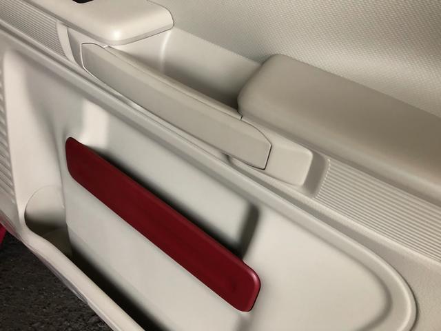 ハイブリッドX 4WD ツートンカラー PWスライドドア(6枚目)