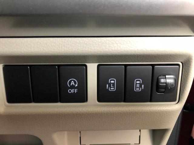 ハイブリッドX 4WD ツートンカラー PWスライドドア(9枚目)