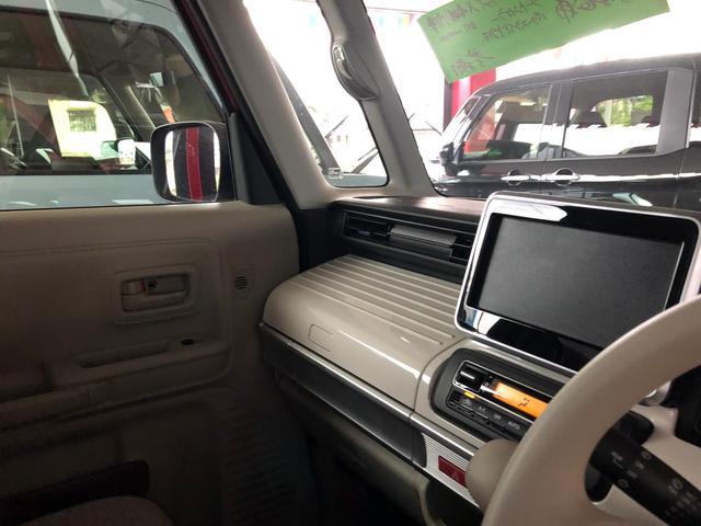 ハイブリッドX 4WD ツートンカラー PWスライドドア(13枚目)