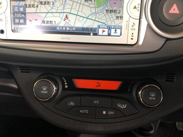 F スマイルエディション ナビ TV ETC Pスタート(15枚目)