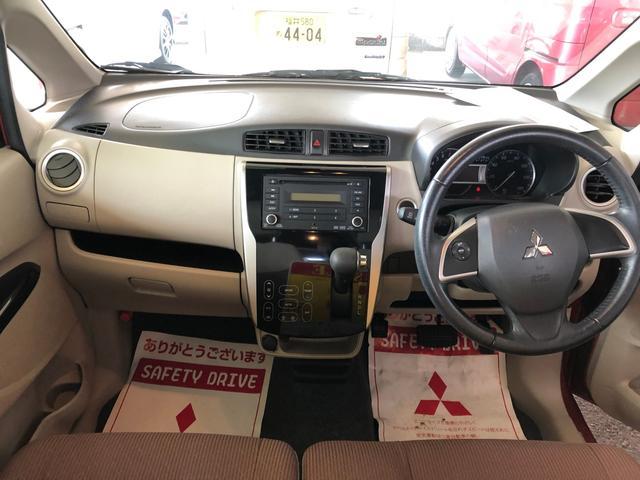 「三菱」「eKワゴン」「コンパクトカー」「福井県」の中古車15