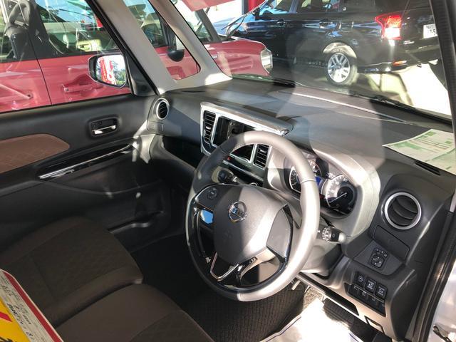 ハイウェイスター X Vセレクション 4WD 登録済車(4枚目)