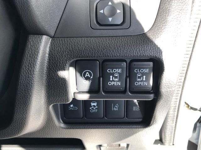 ハイウェイスター X Vセレクション 4WD 登録済車(5枚目)