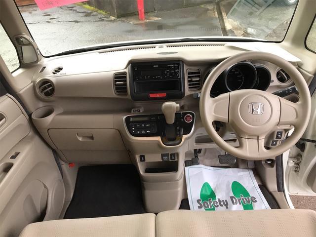 G 4WD スマートキー アイドリングストップ オーディオ付(12枚目)