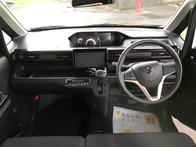 ハイブリッドX 4WD デュアルセンサーBS オートエアコン(10枚目)