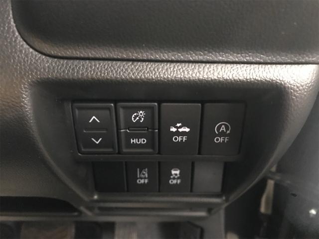 ハイブリッドX 4WD デュアルセンサーBS オートエアコン(11枚目)