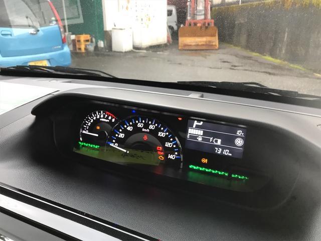 ハイブリッドX 4WD デュアルセンサーBS オートエアコン(12枚目)